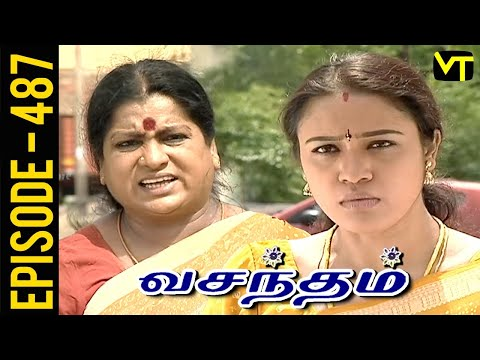 Vasantham Episode 487