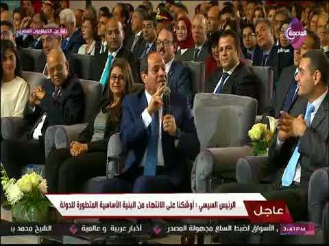 شاهد ماذا قال الرئيس السيسى لـ وزير الاسكان على غرق القاهرة الجديدة والذى اضحك الجميع
