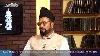 Urdu Rahe Huda 21st May 2016 Ask Questions about Islam Ahmadiyya