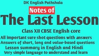 DK English Pathshala