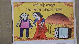 Нет туалета – нет свадьбы: как в Индии противостоят антисанитарии