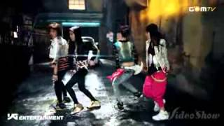 Gambar cover 2NE1 Fire japanese version M/V