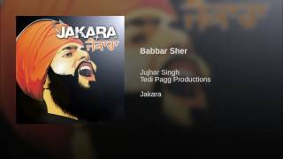 Babbar Sher