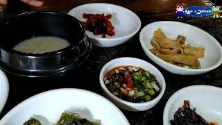 강릉 초당 순두부 맛집…