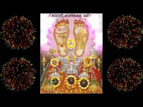Deeva Chann Da Jage  Narendra Chanchal Watch in HD