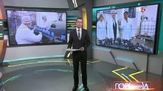 Смотреть видео Faberlic российская компания и развивается на мировом уровне...МЭР Москвы Собянин посетил фаберлик.. онлайн