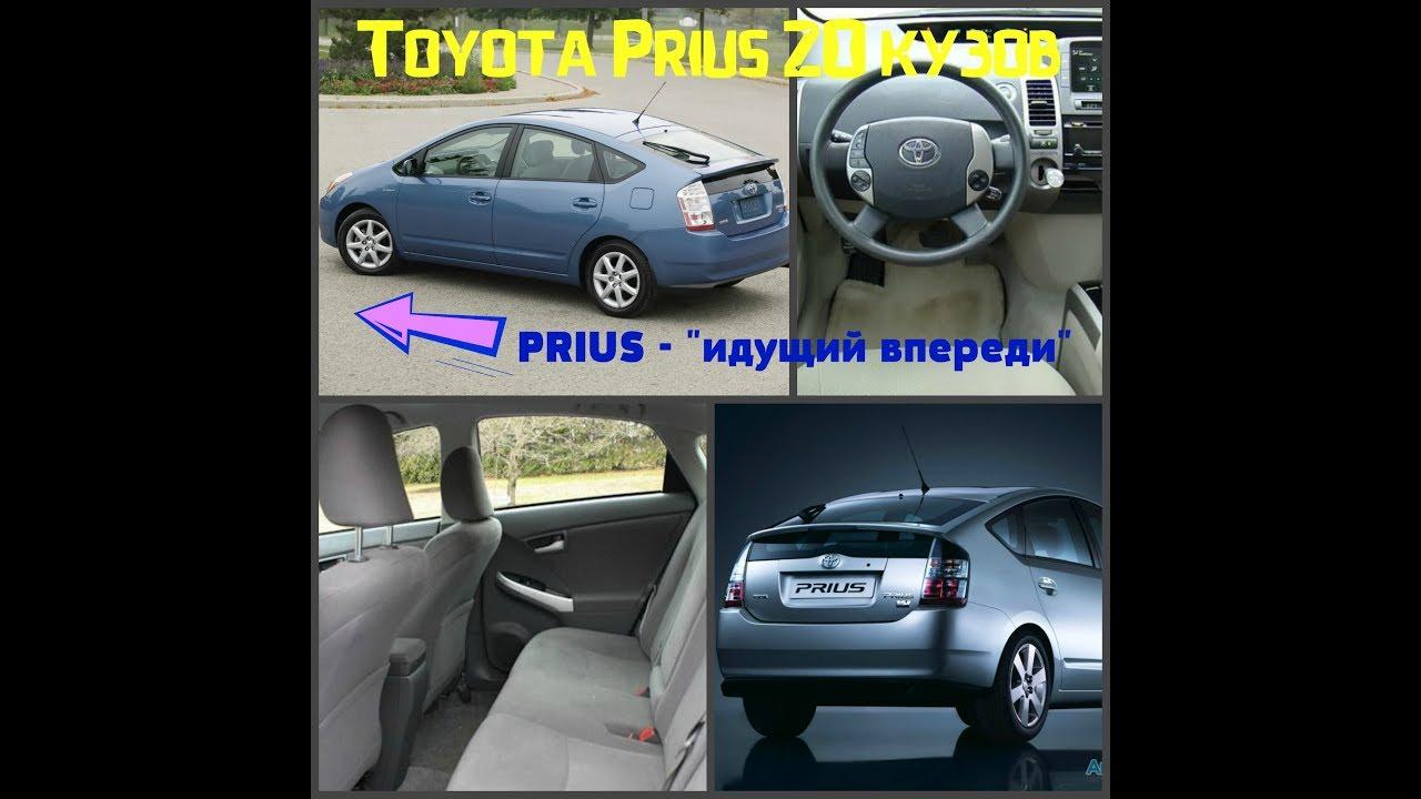 Я купил Toyota Aqua из Японии. (Toyota Prius C) - YouTube