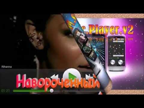 PlayerPro Music Player скачать - 2015 [установить PlayerPro Music Player на Android - 2015]