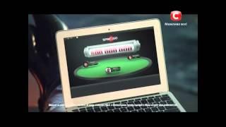 Pokerstars.net реклама (Покерстарс)- Spin&Go з Рафаель Надаль та Роналдо