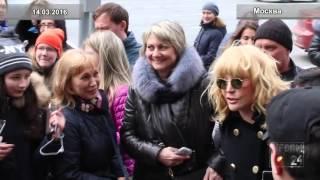 Алла Пугачева в центре столицы