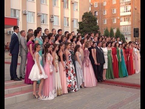 Выпускной бал-2017