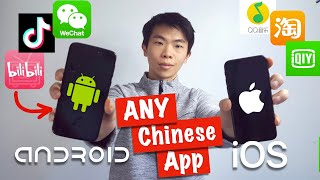 [2021] How to Download ANY Chinese App (Douyin, Game for Peace, etc) screenshot 1