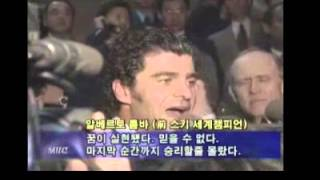 2006 Winter Olympic Games Announcement