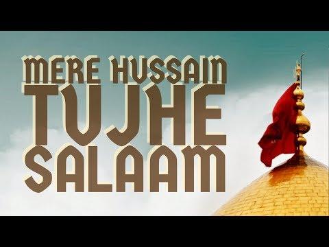 Mere Hussain Tujhe Salaam Recited By Rafique Raza Qadri
