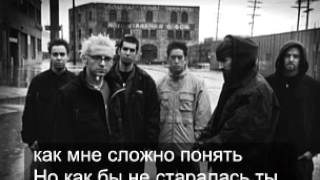 Linkin park In the end (Russian cover +lyrics )