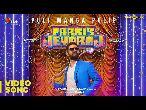 Puli Manga Pulip Video Song | Parris Jeyaraj | Santhanam | Santhosh Narayanan | Johnson K - Think Music India
