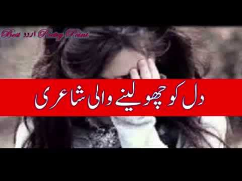 CHALO TUM CHOR DO MUJH KO poetry by H-kay - YouTube