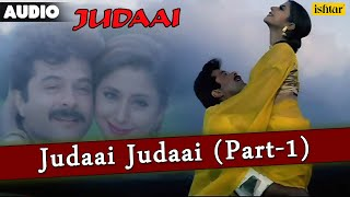 Judaai : Judaai Judaai-Part 1 Full Audio Song | Anil Kapoor, Urmila Matondkar & Sridevi |
