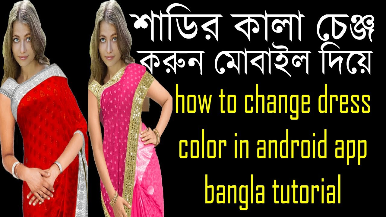 Bangladeshi dress change color