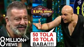 Kapil As Shatrughan, Krushna As KANCHA Cheena | Sanjay Dutt | The Kapil Sharma Show | Prasthanam