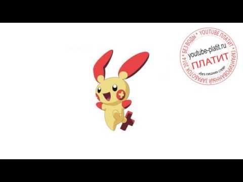 видео: Видео цепочка эволюции покемонов Плусли  Как рисовать покемонов карандашом plusle