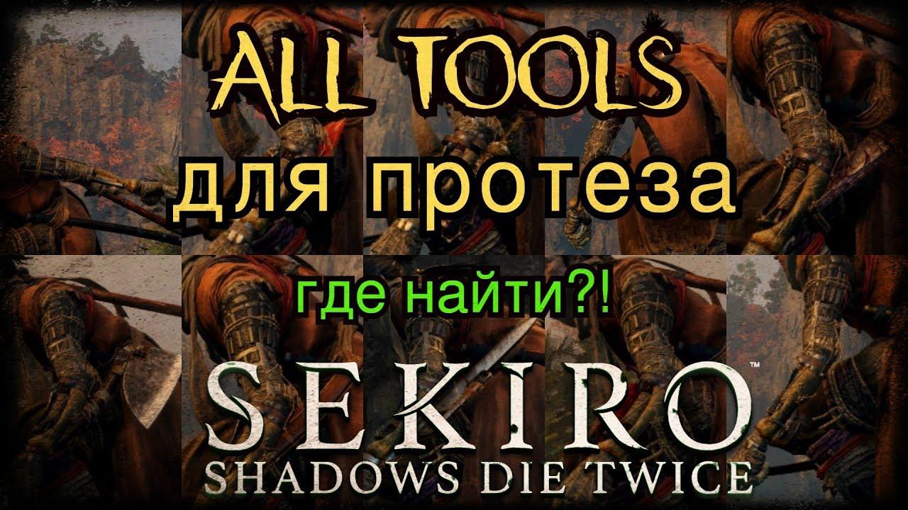Самый мощный большой молот в Dark Souls2 пвп - Огромный урон и лучший мувсет (Молот народа Гирм)