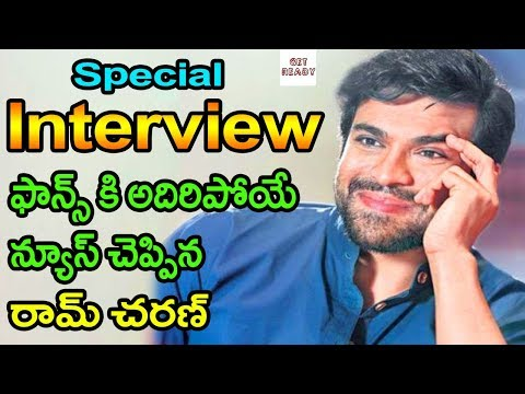 Ram Charan Comments On Sukumar   Ram Charan Special Interview   Rangasthalam Updates   Get Ready