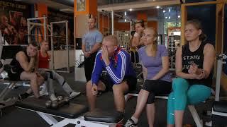Обучение на фитнес инструктора.Практика в ФК Прайд. Работа в Челябинске
