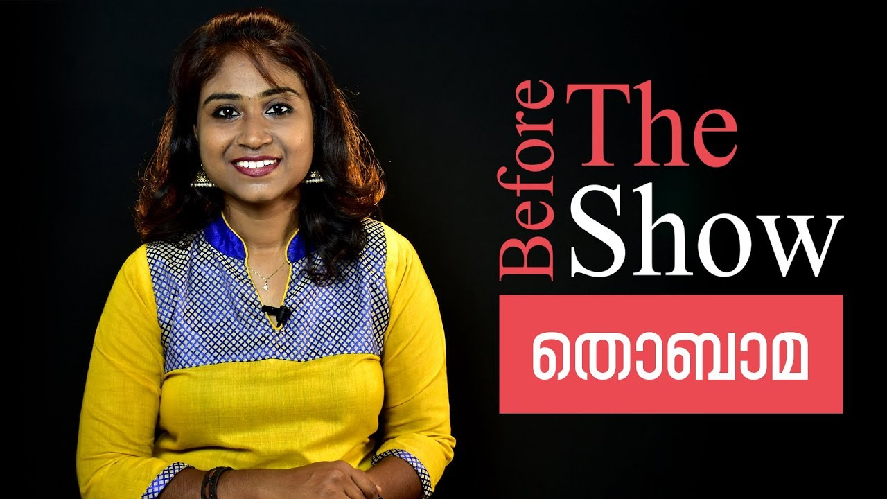 Premam team's Thobama | Before The Show by Monsoon Media