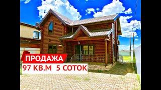 🏠Продается дом 97 кв.м на 5 сотках Купить дом в Краснодаре, Краснодарском крае.