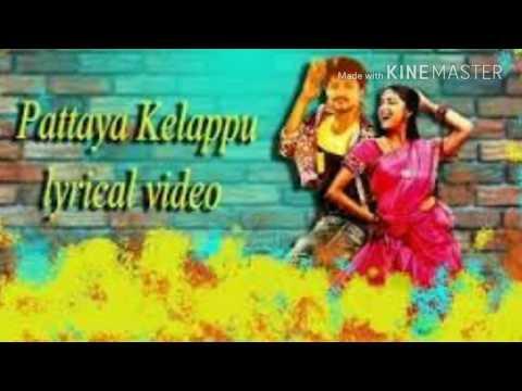 Bhairava movie Yarra Yarra Ivan songs hd