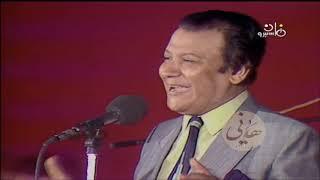كعب الغــزال ( حفلة ) ..... محمد رشــدى