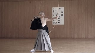 ONE SHOT. ONE LIFE - Preparing for 8th Dan Kyudo Grading