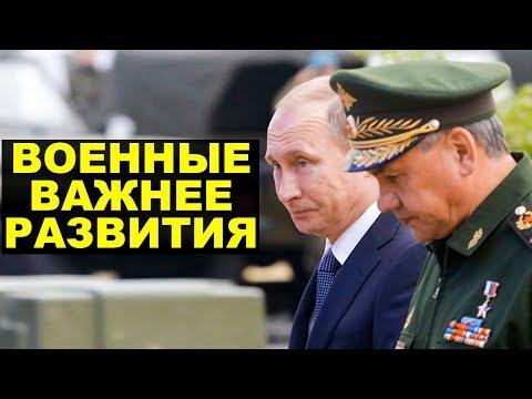 Путин выбрал пушки, вместо развития 5G частот