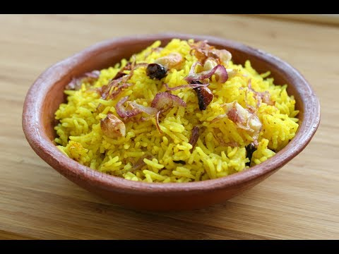 Turmeric Rice Recipe - How To Make Flavoured Rice With Turmeric In 30 Minutes | Nisa Homey