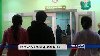 NET. JATIM - KIPER AREMA FC MENINGGAL DUNIA
