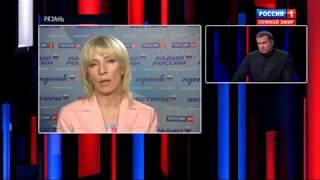 29.04.2018.  Мария Захарова об армянах и Армении.