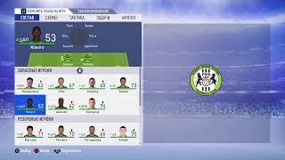 FIFA 19 Большая игра 2 Матчи Сборной России