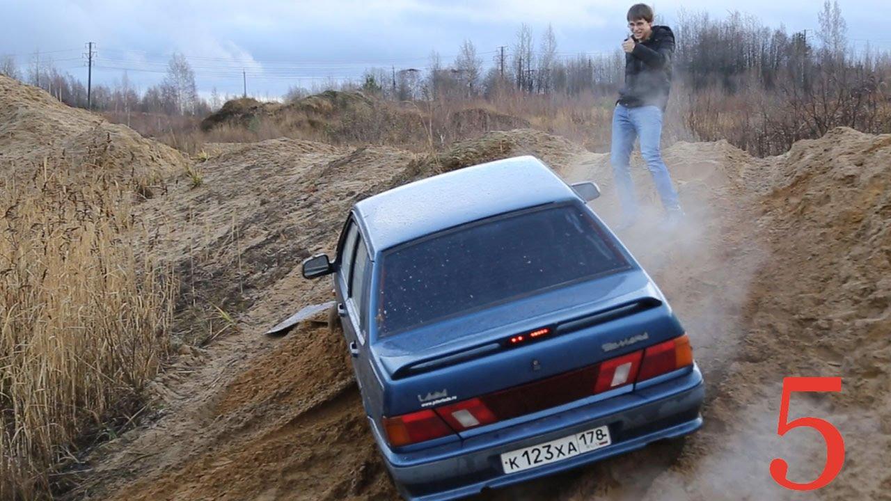 Как стать автомобилистом за 35 тысяч рублей. Ваз 2115 Серия 5. Лада в Действии и 100000 !!!