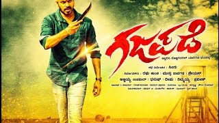 GAJAPADE - New Kannada Movie Official Trailer 2- Harsha (Rajahuli)