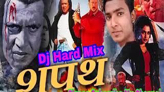 Gira Gira Mujhe Tham Jara (Shapath 1997) Dj Hard Mix