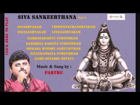Siva Sankeerthana Vol - 1 | Lord Shiva | Jukebox | Music & Sung by Parthu