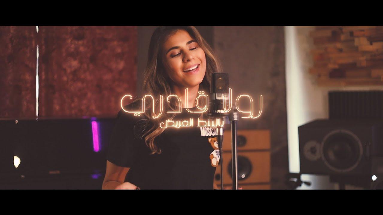 Hussein Al Jasmi - Bel Bont el Areed   حسين الجسمي - بالبنط العريض - YouTube