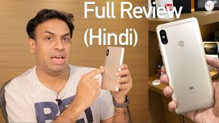 Redmi Note 5 Pro Ka Full Review Pros aur Cons Ke Saat thumbnail
