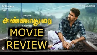 Annadurai Movie Review - Anna Durai - Vijay Antony - SPIZE TV - Movie Review