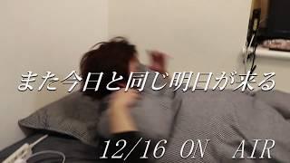 2018/12/16に開催される師走祭番組発表会で上演予定の浅川夏美企画『ま...