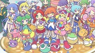 Puyo Puyo 20th Anniversary (3DS) import gameplay! :: Michibiku
