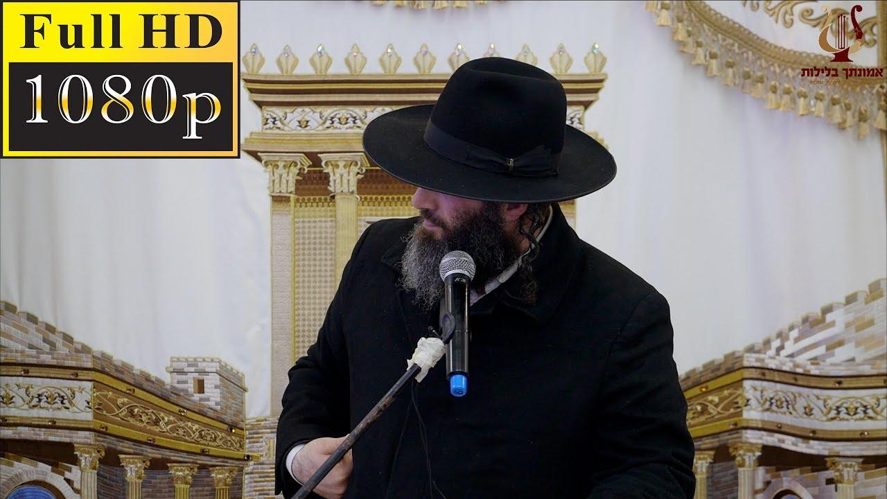 הרב רונן שאולוב בשיעור הכי חזק לחיים !!! ״טוב שם משמן טוב ויום המוות מיום היוולדו״ !!! רמלה 1-4-2019