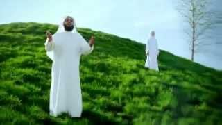 Rahman Ya Rahman - Mishary Rashid Alafasy