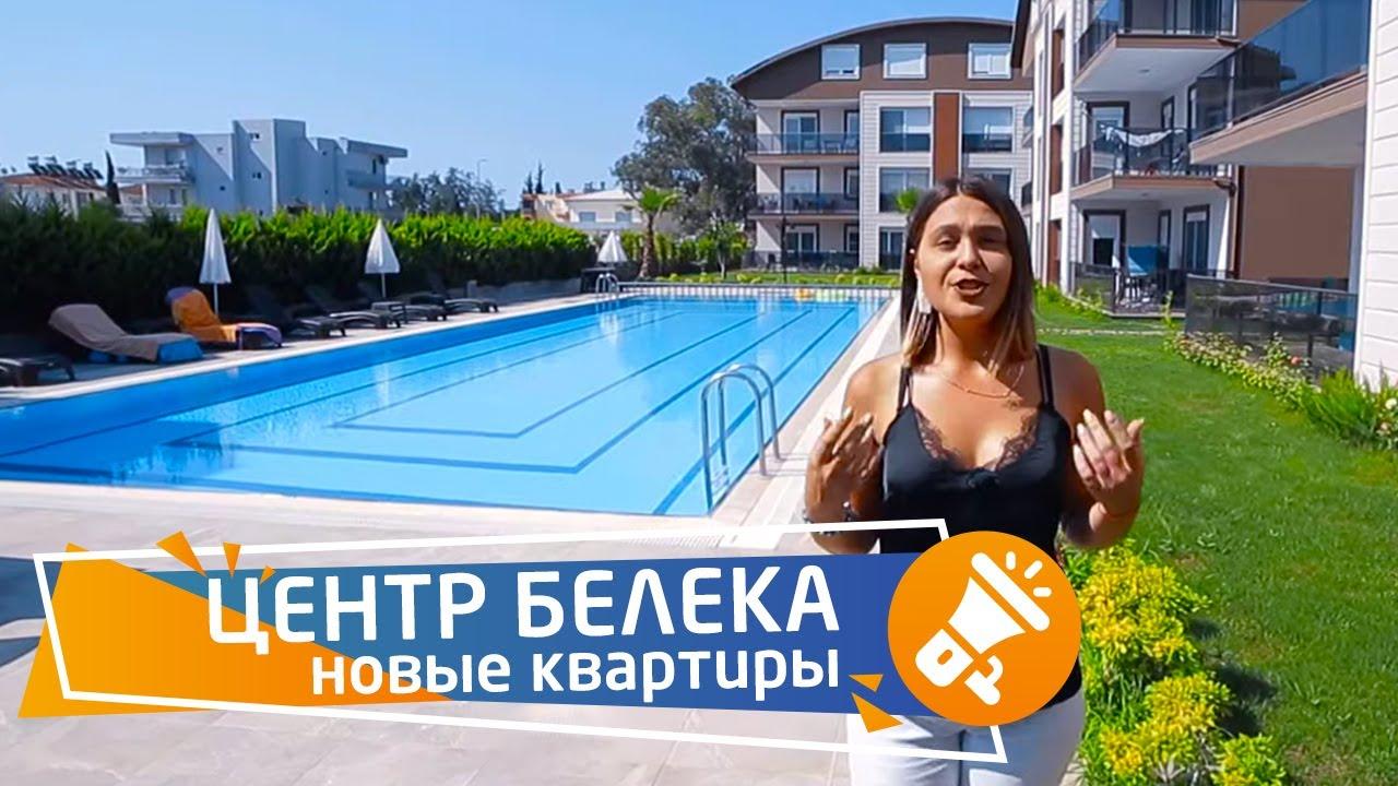 Недвижимость в юрмале цены агентства недвижимости греции